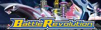 Wii ポケットモンスター ゲーム ポケモンバトルレボリューション PBR Pokemon Battle Revolution