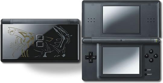 完全限定生産: ポケットモンスター ダイヤモンド パール ニンテンドDSライト! ポケモンセンターの『ポケットモンスター ダイヤモンド・ パール』ブラックニンテンドDSLite (Limited Edition Pokemon Diamond Pearl Nintendo DS Lite )